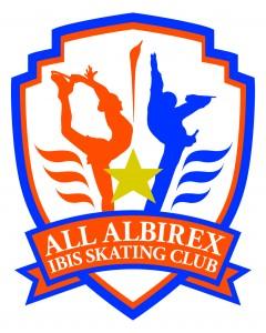 allalbirexASC_emblem